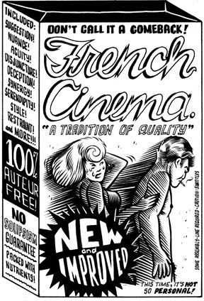 """French Cinema"" is copyright ©2008 by Eric Reynolds.  All rights reserved.  Reproduction prohibited."