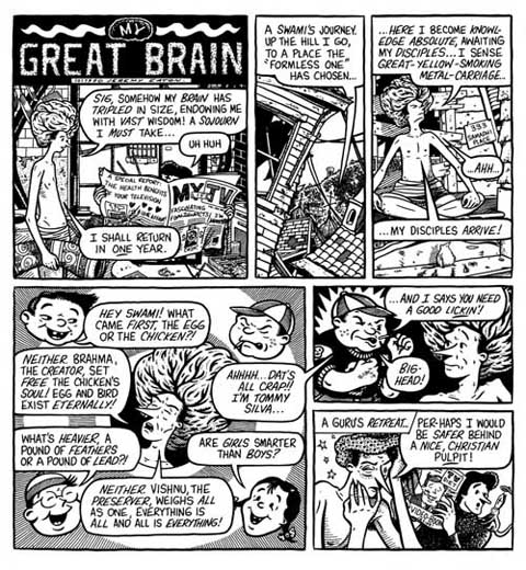 """A SLEEPYHEAD TALE - MY GREAT BRAIN"" is copyright ©2008 by Jeremy Eaton.  All rights reserved.  Reproduction prohibited."