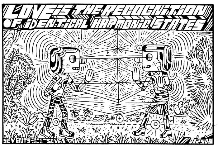 """ENTER THE CARTOON UTOPIA #77"" is copyright ©2008 by Ron Regé, Jr..  All rights reserved.  Reproduction prohibited."