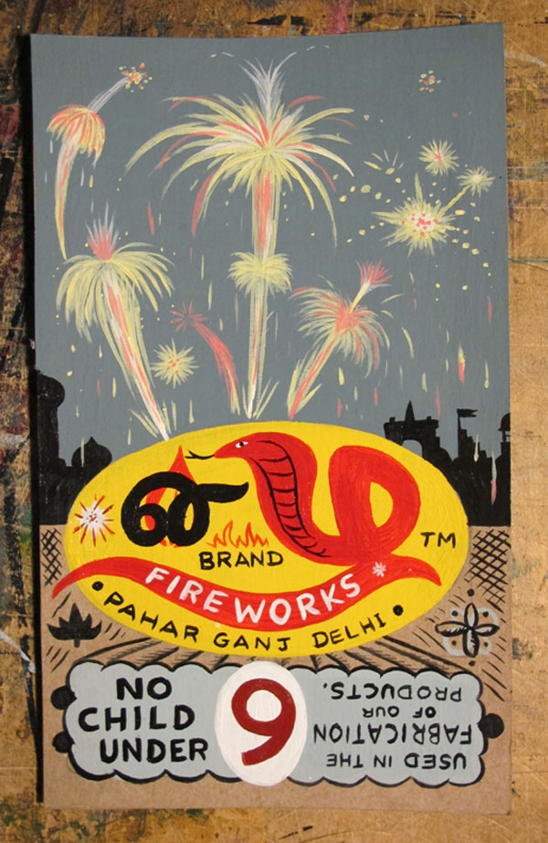 """Cobra Brand Fireworks"" is copyright ©2008 by  Mats!?.  All rights reserved.  Reproduction prohibited."