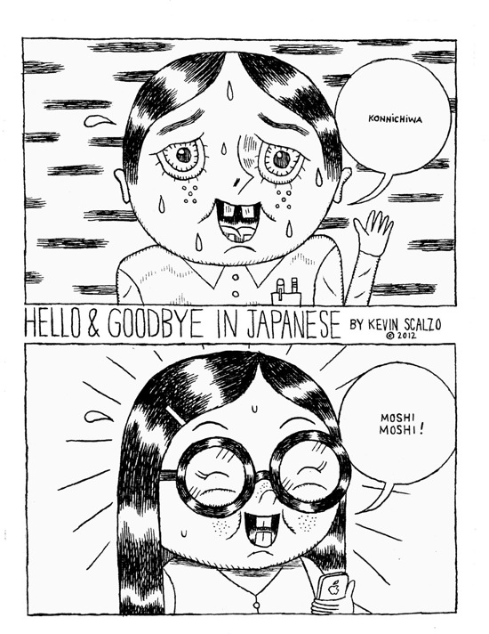 """Hello & Goodbye (4 page story)"" is copyright ©2008 by Kevin Scalzo.  All rights reserved.  Reproduction prohibited."