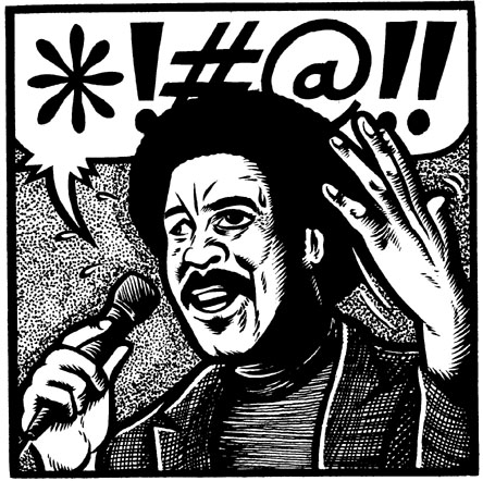 """Richard Pryor illo"" is copyright ©2008 by Eric Reynolds.  All rights reserved.  Reproduction prohibited."