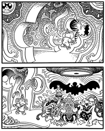 """LUTE STRING page 21"" is copyright ©2008 by Jim Woodring.  All rights reserved.  Reproduction prohibited."