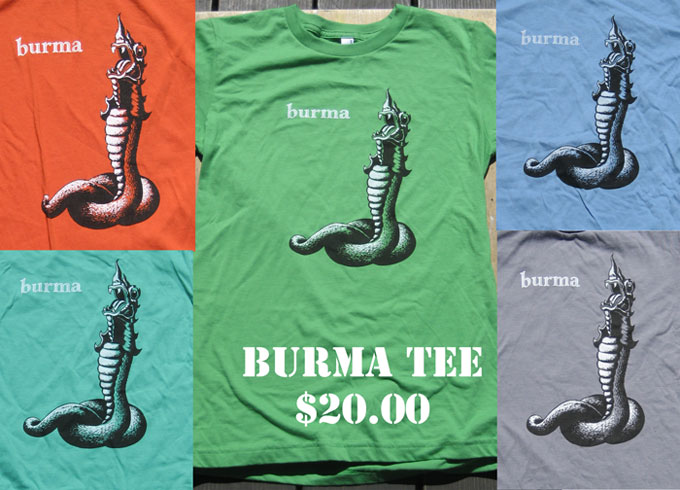 """*Burma Tee shirt. NEW!"" is copyright ©2008 by  Mats!?.  All rights reserved.  Reproduction prohibited."
