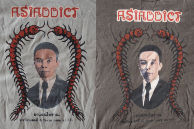 """Asiaddict Tee (new!)"" is copyright ©2008 by  Mats!?.  All rights reserved.  Reproduction prohibited."