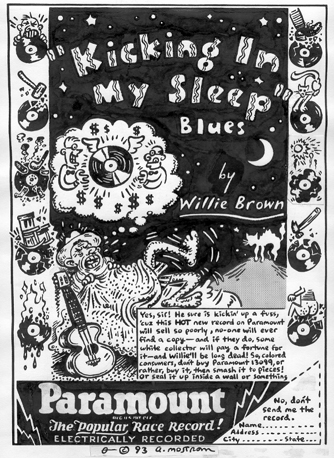 """Kicking In My Sleep Blues"" is copyright ©2008 by Tony Mostrom.  All rights reserved.  Reproduction prohibited."