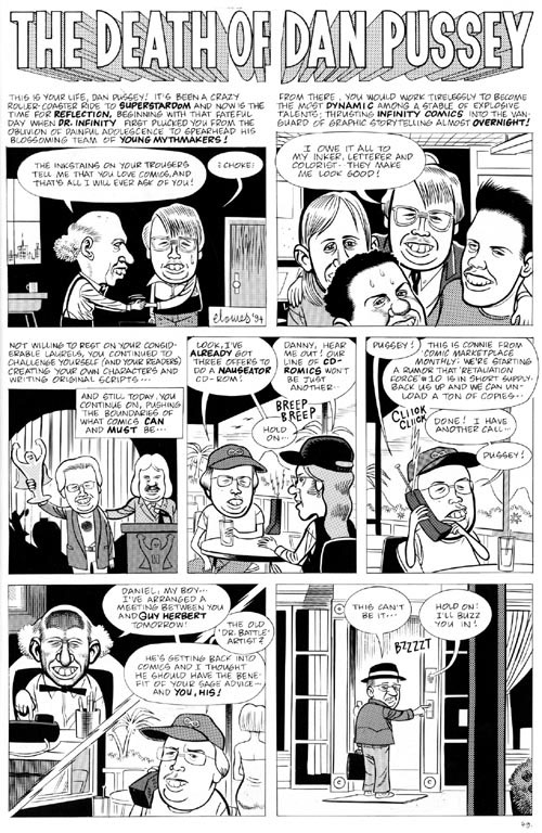 """Eightball issue 14, page 21 (Dan Pussey)"" is copyright ©2008 by Daniel Clowes.  All rights reserved.  Reproduction prohibited."